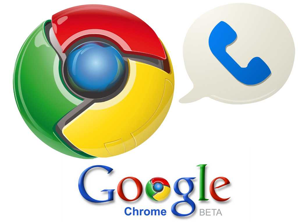 Google Chrome voice search